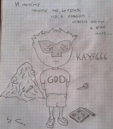 KAYF666