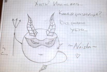 ~Naisha~