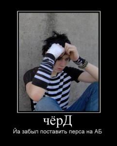 091c886b1b3a_ab