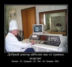 doc_dsjkdjs