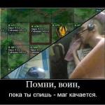 8f9e5c523fae_mag_kach