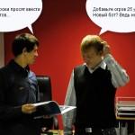 novyi_boto8239oekrld