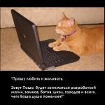 zovut_pasha235728sg357